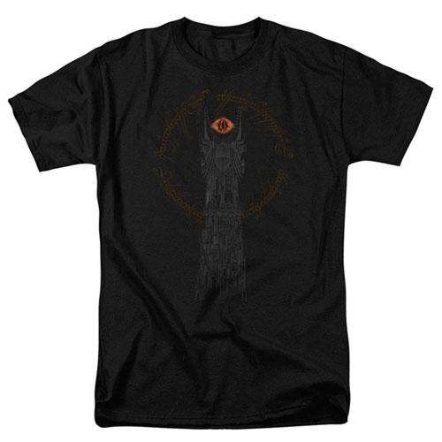 sauron eye t-shirt