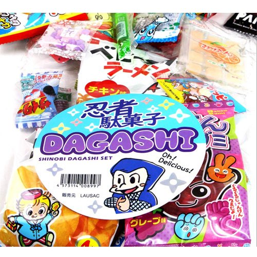 japanese candy assorted box