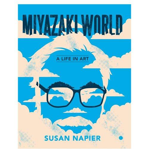 miyazaki world book gift
