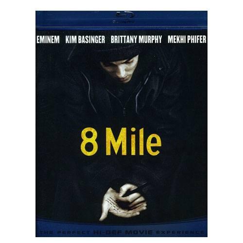 eminem 8 mile blu-ray gift
