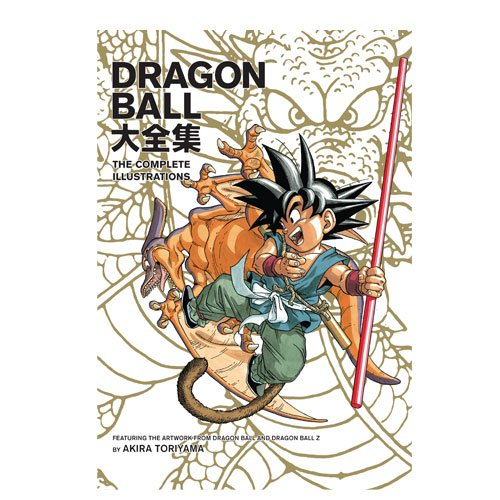 dragon ball the complete illustrations book