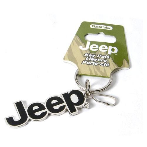 jeep logo keychain